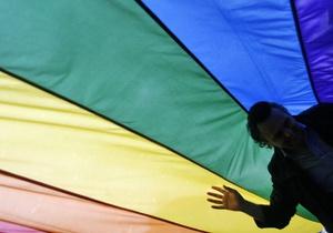 Украинские геи и лесбиянки заявили, что общество стало более гомофобным