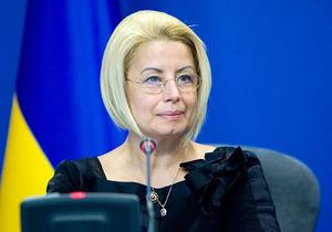 Герман посоветовала Тимошенко сходить к парикмахеру и психоаналитику