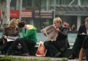 В Киеве пройдет крупнейшая в Украине выставка компаний-работодателей
