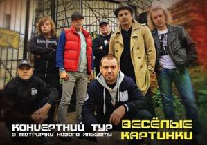 Завтра концертом в Киеве Ляпис Трубецкой откроет всеукраинский тур