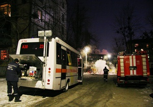 В ходе ликвидации аварии в Днепровском районе Киева снова прорвало трубу