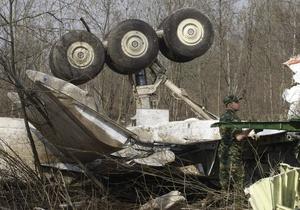 МАК уберет с сайта данные экспертизы об алкоголе в крови польского генерала
