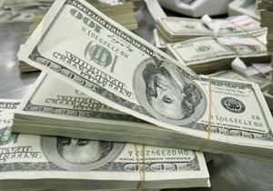 В Исландии отказались выплачивать $5 млрд долга Великобритании и Нидерландам