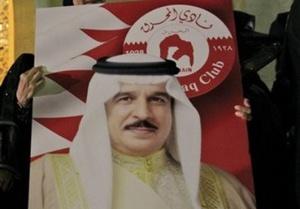 В Бахрейне король помиловал осужденных оппозиционеров