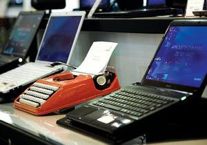 В Бразилии издательство заменило компьютеры печатными машинками