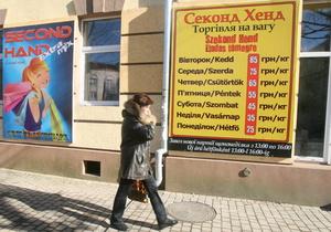 Корреспондент: Меняю родину. Жители Закарпатья выстроились в очередь за венгерскими паспортами
