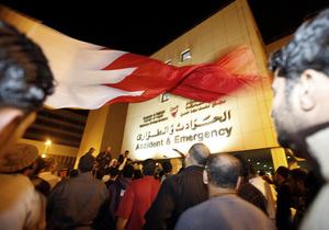 В Бахрейне манифестанты планируют расширить масштаб акций протеста