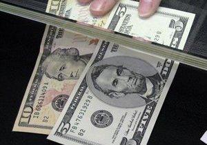 Выгодный курс покупки валюты