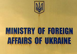 МИД разрешил гражданам Украины посещать египетские курорты
