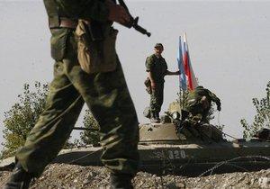 Россия увеличила группировку пограничников в Южной Осетии