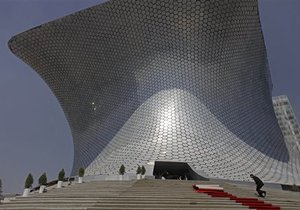 Самый богатый человек в мире открыл музей