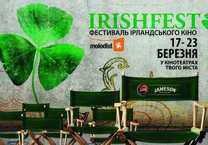 Завтра в Украине стартует фестиваль ирландского кино