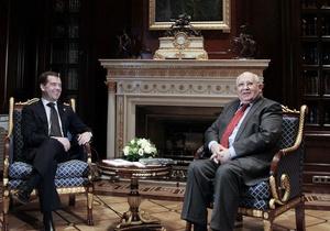 Медведев наградил Горбачева высшим орденом РФ