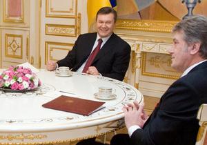 СМИ: Янукович может назначить Ющенко премьер-министром