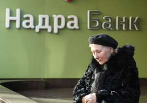 Надра Банк перенес срок размещения допэмиссии акций