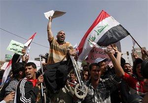 В Багдаде на антиправительственную демонстрацию вышли тысячи людей