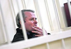 СМИ: Лозинскому изменили обвинительное заключение