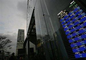 Moody's понизило рейтинг облигаций Испании и дало негативный прогноз