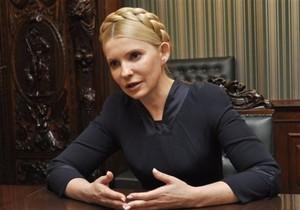 Тимошенко пригласили в Литву на форум Лучший опыт укрепления демократии