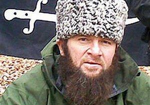 В ООН Доку Умарова включили в список связанных с Аль-Каидой террористов