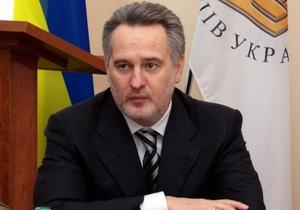 Фирташ о Януковиче: Этот человек отмечен Богом