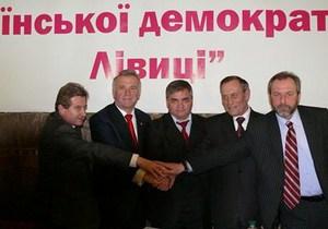 Пять левых украинских партий решили объединиться