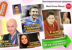 http://k.img.com.ua/img/forall/a/11957/97.jpg