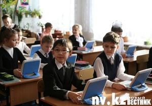 НГ: Украинские школы переведут на современные интернет-технологии