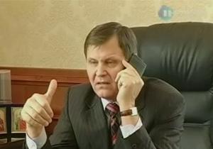 Конфликт с участием депутата: охранник Ландика объявлен в розыск