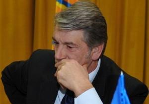 СМИ: Съезд Нашей Украины могут отложить из-за болезни Ющенко
