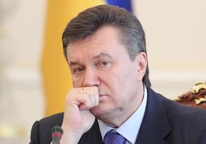Януковичу напомнили, что он