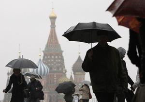 Более четверти россиян уверены, что Землю навещают инопланетяне