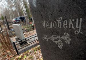 В КГГА заявили, что через несколько лет киевлян  будет негде хоронить