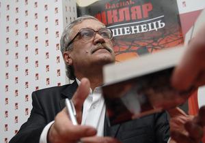 Ивано-Франковский облсовет закупил 2,5 тысяч экземпляров романа Шкляра