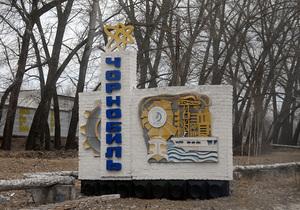 L'Express: Приезжайте к нам в Чернобыль!