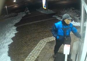 В Австрии поймали преступника, грабившего банки в маске Обамы