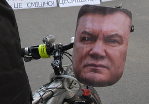 Фотогалерея: Это смешно. Киевские велосипедисты пикетировали Администрацию Януковича