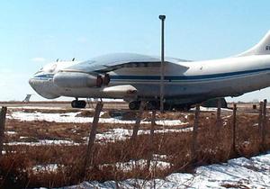 Украинский самолет перевез в Гренландию 57,5 тонн горючего