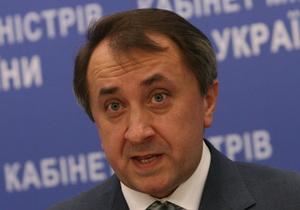 ЗН: Данилишин считает, что у Украины могут возникнуть проблемы с сохранением ее территориального пространства