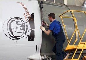 Корабль Гагарин доставит юбилейную экспедицию на МКС