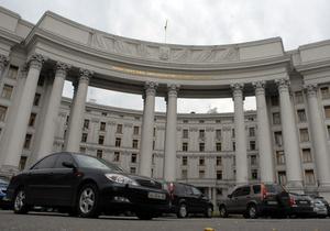 МИД: Украинский дипломат извинился перед стюардессой Аэрофлота