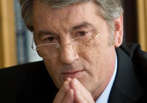 ГПУ: Кровь Ющенко уничтожили на Банковой в 2005 году