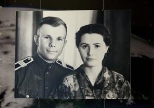 К 50-летию полета Гагарина почта ООН выпустила серию марок