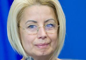 Герман: Вертолетными площадками в Киеве смогут пользоваться все украинцы