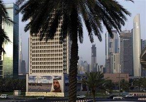 Власти Дубая присвоят всем зданиям города штрихкод