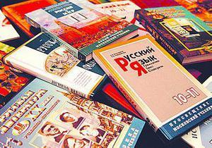 В Одессе утвердили программу развития и сохранения русского языка