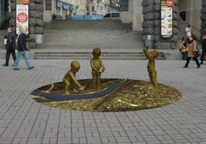 В центре Киева установят скульптуру с фонтаном