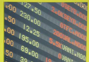 Moody's присвоило рейтинг еврооблигациям Ferrexpo