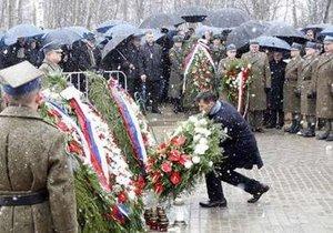 В Смоленске прошли траурные мероприятия