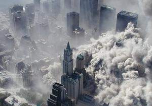 США обнародовали улики против организаторов терактов 11 сентября